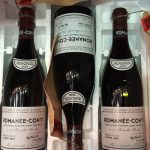 Топ 10 на най – скъпите вина в света