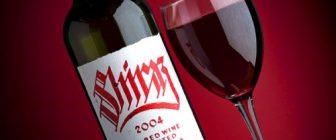 Етикети за вино / Wine labels