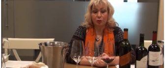 Три аржентински вина от малбек