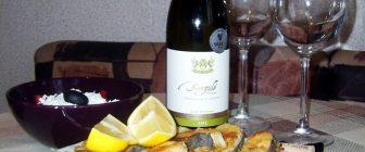 Bergulé – Chardonnay & Viognier 2012 Villa Melnik