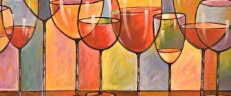 15 любопитни факта за виното