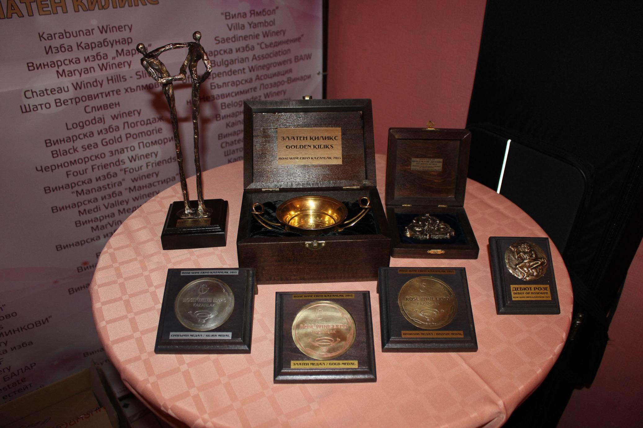 Златния киликс при Черноморско Злато – Rose Wine Expo 2017