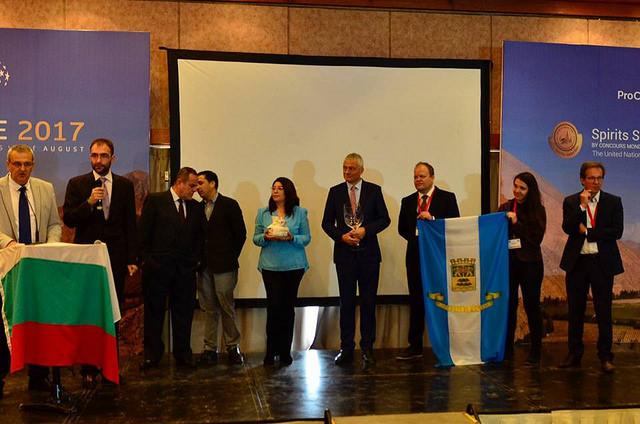 Пловдив става световна столица на спиртните напитки през 2018
