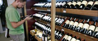 Колекционерите на вино се насочват към портото