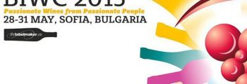 Световни винени експерти идват в София за Балканския винен конкурс и фестивал