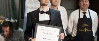 Най-добрият сомелиер на България за 2013 е Пламен Димитров