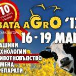 БАТА АГРО 2017 - Стара Загора
