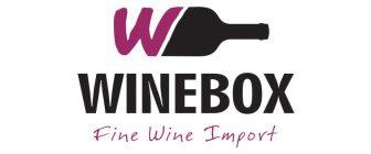 Winebox Portfolio Tasting – майсторски класове и лекции