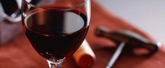 """Ефекта """"стягащо вино"""""""