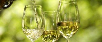 И бялото вино е полезно за сърцето?