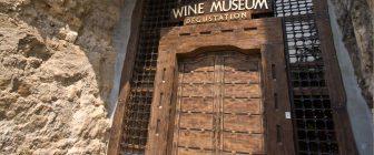 Музеят на виното