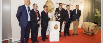Пекин става световна столица на виното през 2018
