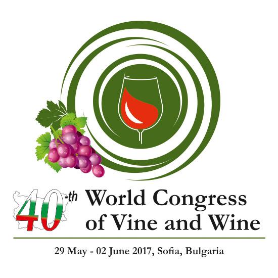 40-ти Световен конгрес по лозарство и винарство в България