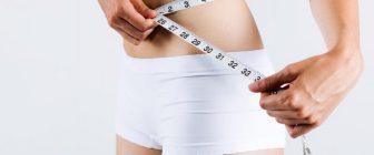 Как да се избавим от излишните килограми