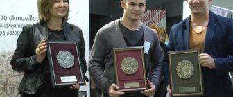 Наградите на Августиада 2013