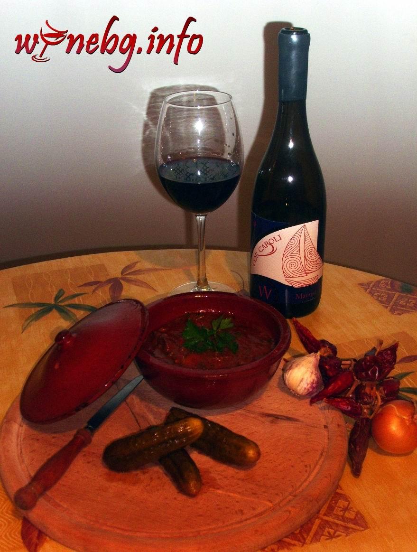 Cor Caroli Mavrud 2014 – Afuziv Winery