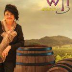 Розовите вина на България имат своето място и то се нарича Rose Wine Expo Kazanlak
