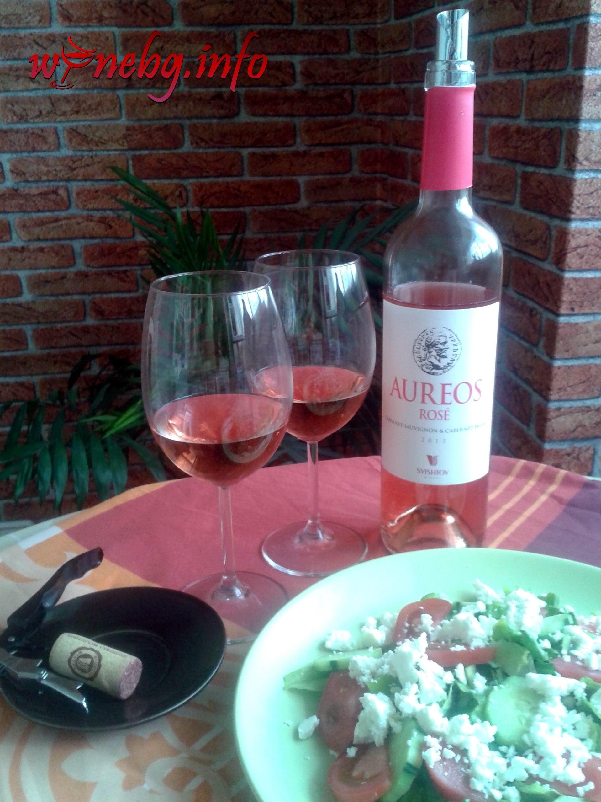 Aureos Rose Cabernet Sauvignon & Cabernet Franc 2013