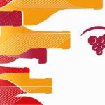 Петият юбилеен Балкански винен конкурс и фестивал 2016 стартира с много силна програма