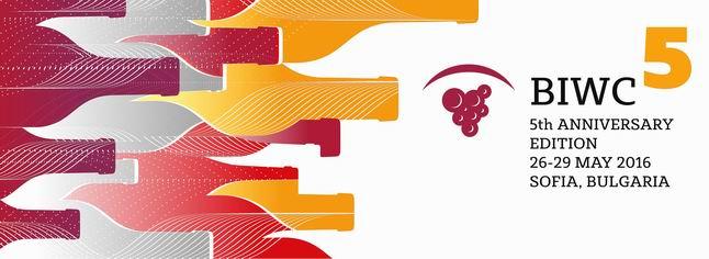 За пети път София ще се превърне в Балканска столица на виното V юбилейно издание на БАЛКАНСКИЯ ВИНЕН КОНКУРС И ФЕСТИВАЛ 2016