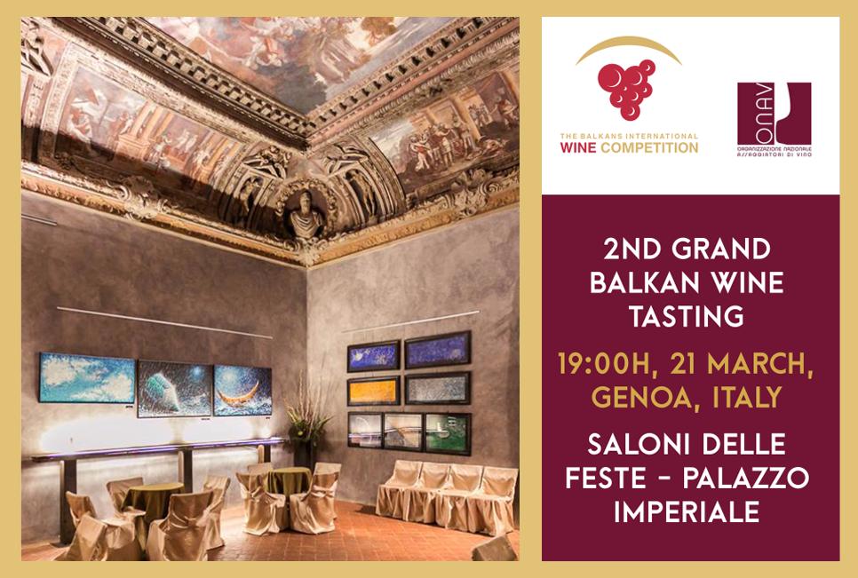 Петото юбилейно издание на Балканския Международен Винен Конкурс и Фестивал 2016 стартира със силна съпътстваща програма