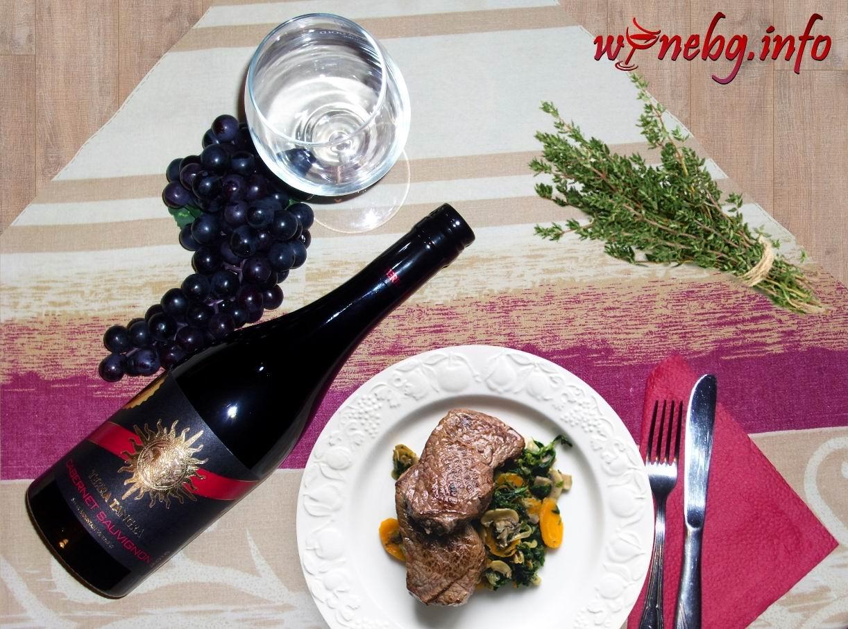 Black Label Cabernet Sauvignon 2015 – Terra Tangra