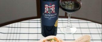 Castellum – Cabernet Sauvignon 2013 – Carabunar Winery