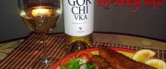 Chardonnay Gorchivka 2013/ Шардоне Горчивка 2013 Винарна Свищов