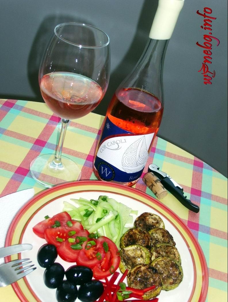 Cor Caroli Rose 2015 Afuzov Winery