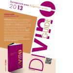 DIVINO Guide Българските вина 2013 е вече на пазара