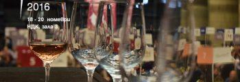 София се превръща отново в столица на българското вино!