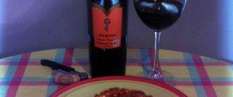 Cabernet Franc 2013 – Gulbanis Wine