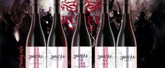 Серия SPANCHA 2016 – Rupel Winery