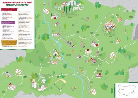 VVV Карта на винените маршрути в Мелнишкия регион