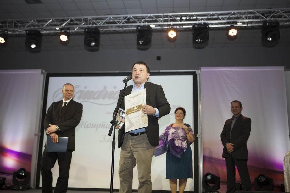 """Винарска изба """"Едоардо Миролио"""" спечели приза """"Изба на годината"""" на ВИНАРИЯ 2015"""