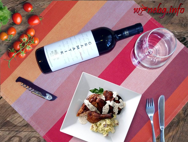 Gramatik Marselan 2015 – Rupel Winery
