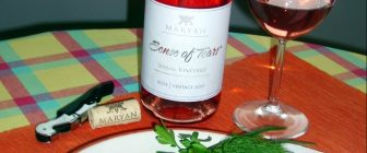 Sense of Tears rose 2015 – Maryan Winery