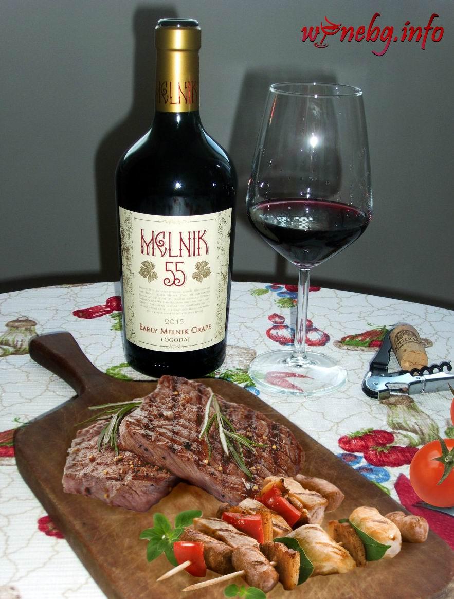 Melnik 55 – Logodaj Winery 2015