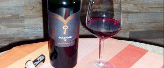 Merlot 2014 – Gulbanis Wine