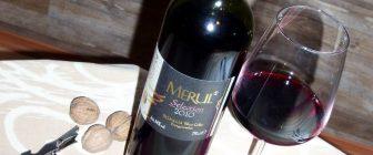 Merul Selection Reserve 2010 – Rumelia