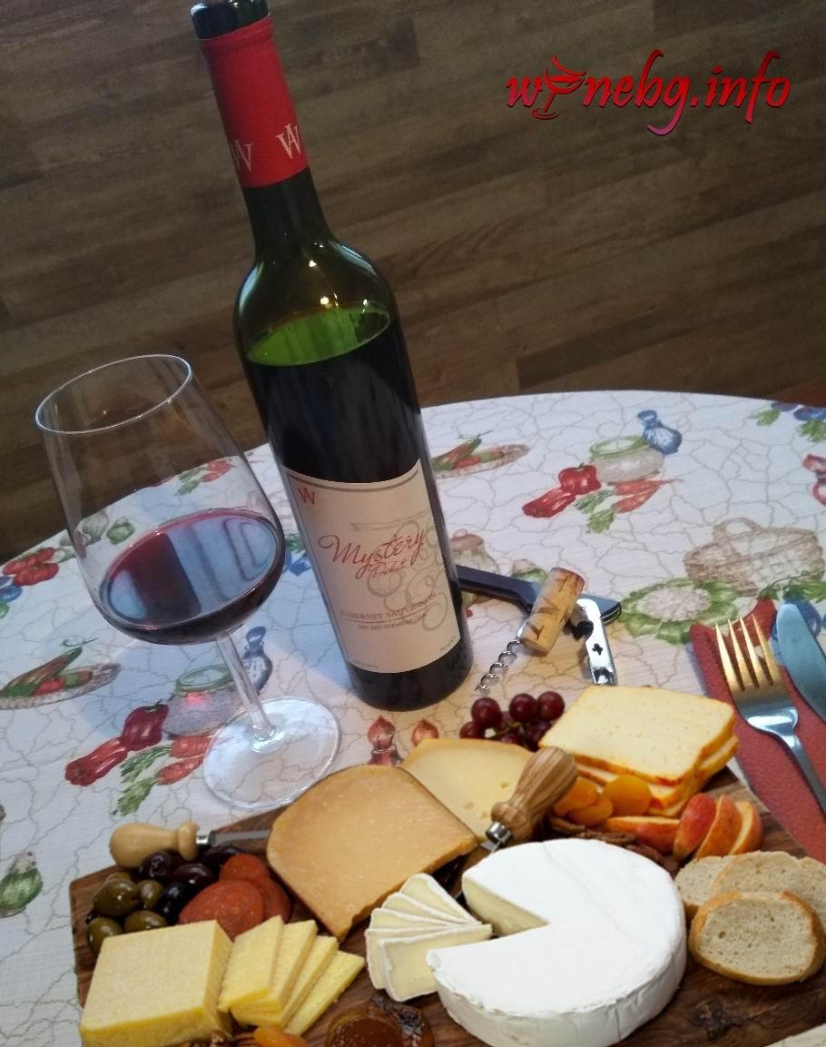Mystery Debut – Cabernet Sauvignon 2015 Afuzov Winery