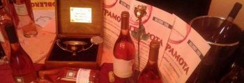 Rose Wine Expo 2014 – 7-8 Юни