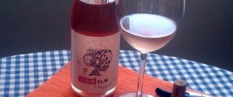 Rigid Elm Rose 2015 – Nisovo Winery