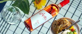Rose Anita 2016 – Rupel Winery