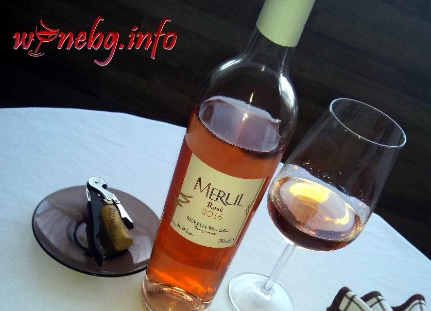 Merul Rose 2016 – Rumelia Wine Cellar
