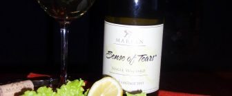 Sense of Tears Dimyat 2013 – Maryan Winery
