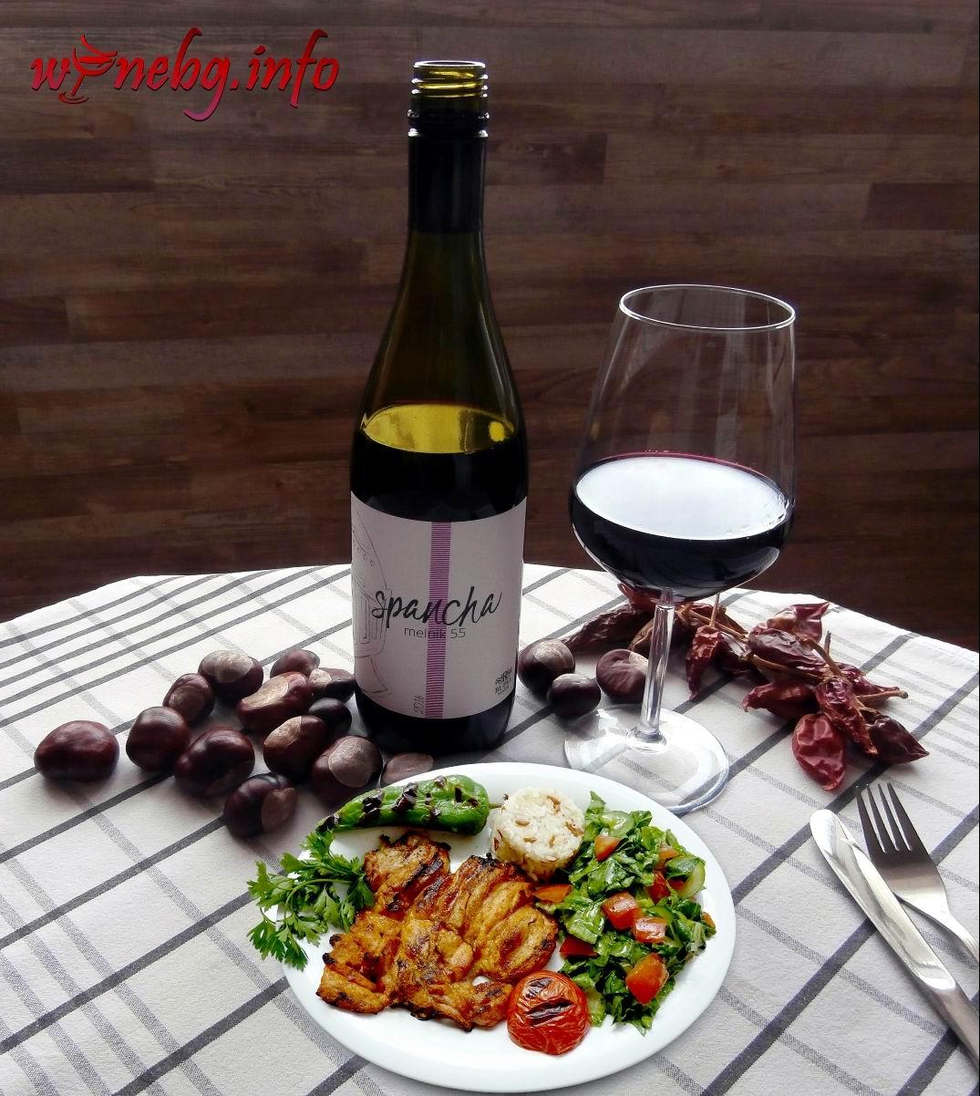 Spancha Melnik 55 Rupel Winery 2016