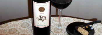 Terra Tangra Cuvee 2006