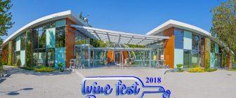 Как къде? Wine Fest Burgas 2018