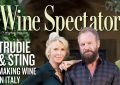 Голямата пролетна дегустация – SPRING WINE TASTING